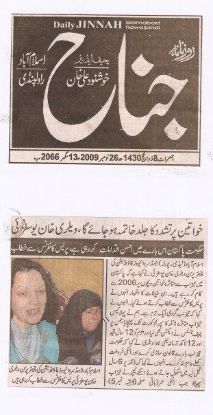 Valerie Khan Yusufzai, ASF-Pak chairperson and Naila Farhat, an acid survivor.