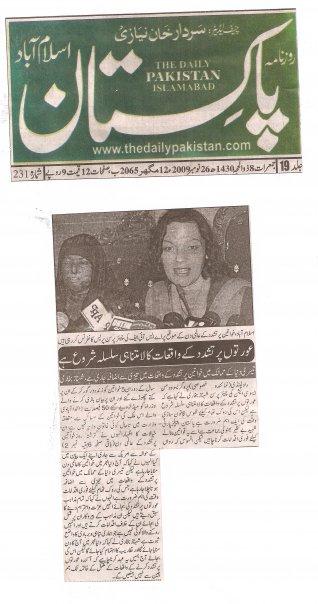 Naila Farhat and Valerie Khan Yusufzai, ASF-Pak chairperson